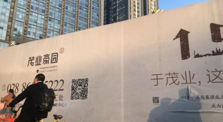 중국 지난해 경제성장률 6.9%…7년 만에 반등