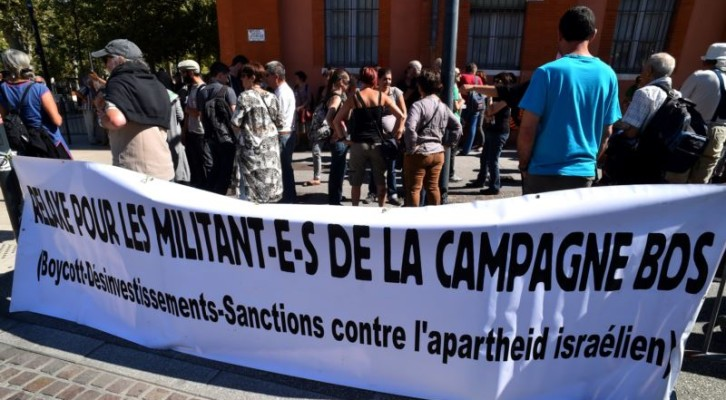 이스라엘, EU에 '반유대 활동' 벌이는 단체 지원 중단 촉구