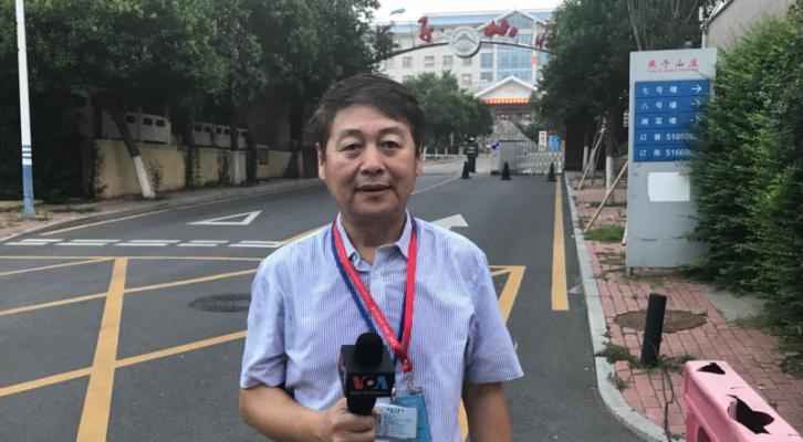 중국 공안, VOA 기자 6시간만에 석방