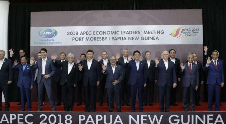 APEC 정상회의 공동성명 채택 불발