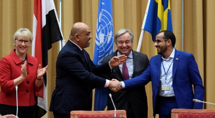 예멘 정부-반군 4년 만에 휴전 합의